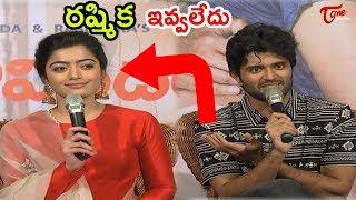 Geetha Govindam Press Meet | Vijay Devarakonda | Rashmika Mandanna | TeluguOne - TELUGUONE