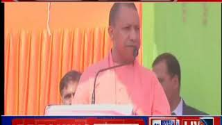 LIVE: UP CM Yogi Adityanath addresses speech in Varanasi - ITVNEWSINDIA