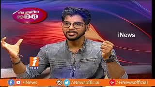 C/o Kancharapalem Movie Music Sweekar Agasthi Exclusive Interview | Evaram Athidi | iNews - INEWS