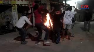 Bhogi 2019 Celebrations in Achampet   Nagarkurnool district   Sankranti Festival 2019   CVR NEWS - CVRNEWSOFFICIAL