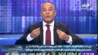 """خبير مكافحة الإرهاب يتهم تميم """"قطر"""" بالشذوذ وابنة بن جاسم بالدعارة"""