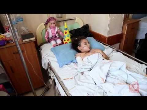 كلنا غزة - الطفلة الجريحة لمى أبو حصيرة | طيور الجنة