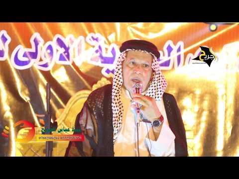 صوت وطور منفرد الناعي ملا شناوه || مهرجان الراحل علي عبد الحسين الجابري سوق الشيوخ