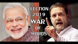 Election 2019 War Of Words: Politics Over PM Narendra Modi Campaign 'Main Bhi Chowkidar' - NEWSXLIVE