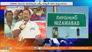 Telangana Employees Union Protest At Govt Hospital In Nizamabad | iNews - INEWS