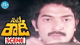 City Rowdy Movie Climax Scene || Rajasekhar || Madhavi || M Karnan || Sankar Ganesh - IDREAMMOVIES