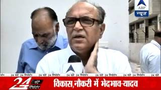 Haryana power minister quits Hooda government - ABPNEWSTV