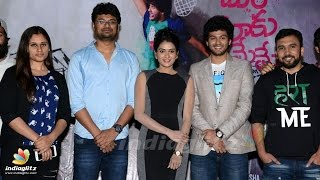Meeku Meere Maaku Meme Trailer Launch ll Tarun Shetty ll Avantika ll Jenny ll Keeriti, Bharan - IGTELUGU