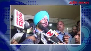 video : जालंधर : राणा गुरजीत सिंह के पुत्र राणा इंद्र प्रताप सिंह से ईडी ने की पूछताछ
