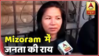Congress may face trouble in Mizoram assembly election - ABPNEWSTV