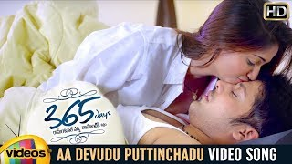 365 Days Telugu Movie Songs | Aa Devudu Puttinchadu Video Song | Nandu | Anaika | Ram Gopal Varma - MANGOVIDEOS