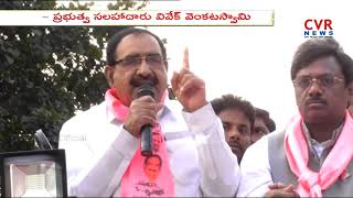 Govt Advisor Vivek Venkataswamy Election Campaign in Peddapalli District | CVR News - CVRNEWSOFFICIAL