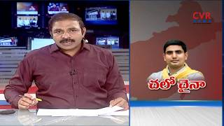 Minister Nara Lokesh leaves for China to seek investments | CVR News - CVRNEWSOFFICIAL