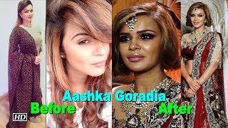 'Naagin 2' fame Aashka Goradia's Shocking Transformation - IANSINDIA