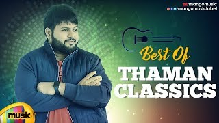 Best Of Thaman Classics | Thaman Latest Super Hit Songs Audio Jukebox | Mango Music - MANGOMUSIC