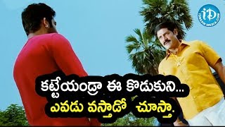 కట్టేయండ్రా ఈ కొడుకుని...ఎవడు వస్తాడో  చూస్తా - Brindavanam Movie Best Fighting Scene Ever - IDREAMMOVIES