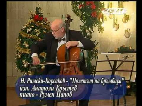 Rimsky-Korsakov: Flight of the Bumblebee - Anatoli Krastev