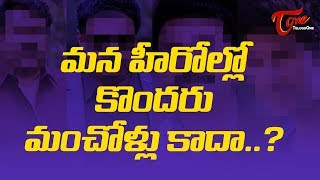 Indian Actors Who Arrested In Different Cases - TELUGUONE