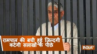 Self-styled godman Rampal awarded life imprisonment in Satlok Ashram case - INDIATV