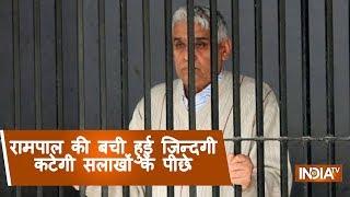Self-styled godman Rampal awarded life imprisonment in Satlok Ashram case - INDIATV
