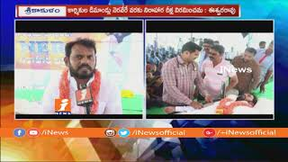 Housing Corporation Director Eswara Rao Face To Face On Hunger Strike | iNews - INEWS