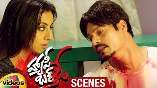 Sanjana Reveals her Revenge Story | Happy Birthday Telugu Movie Scenes | Mango Videos - MANGOVIDEOS