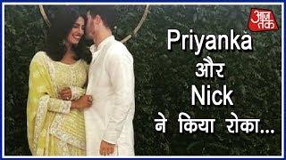 Priyanka Chopra और Nick Jonas के नए  रिश्ते की हुई शुरुआत ! - AAJTAKTV