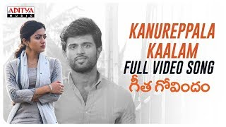 Kanureppala Kaalam Full Video Song || Geetha Govindam Video Songs || Vijay Devarakonda, Rashmika - ADITYAMUSIC
