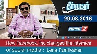 How Facebook, Inc changed the interface of social media | Theervugal | News7 Tamil