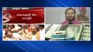 మోదీ, అమిత్ షా ల హవా | BJP Leaders on Karnataka Results | CVR News - CVRNEWSOFFICIAL