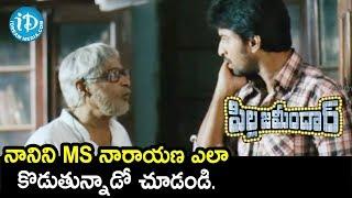 నానిని MS నారాయణ ఎలా కొడుతున్నాడో చూడండి - Pilla Zamindar Movie Scenes | Nani | Bindu Madhavi - IDREAMMOVIES