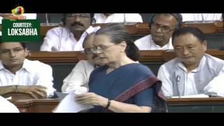 Sonia Gandhi Speech Over Quit India Movement | Remembering Mahatma Gandhi Words | Mango News - MANGONEWS