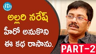 Director G Nageswara Reddy Interview Part #2 || Talking Movies With iDream - IDREAMMOVIES