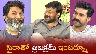 Director Trivikram Interviews Chiranjeevi & Ram Charan | Sye Raa Dussehra Special Interview - TFPC