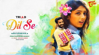 DIL SE | Telugu Short Film 2017 | Anchor Ravi, Monika | Directed by Ravi Kiran Kola | #NewShortFilms - YOUTUBE