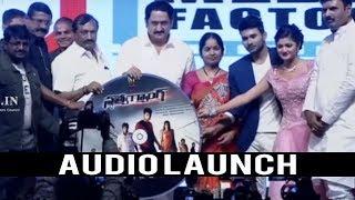 Sathya Gang Audio Launch | Sathvik Eshvar | Prathyush | Akshita | Harshitha Singh | TFPC - TFPC