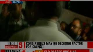 CLP Resolution to authorise Rahul Gandhi to decide CM - NEWSXLIVE