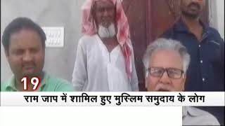 From respect to Hindu-Muslim unity; all can be witnessed in this ashram of Sitapur in Ramadan - ZEENEWS
