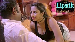My Lipstik Movie Trailer | S Srujan | Deva Gadari | #mylipstiktrailer - IGTELUGU