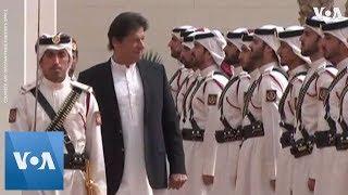 Pakistan PM Imran Khan Visits Qatar as Taliban, US Open New Round of Peace Talks - VOAVIDEO