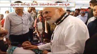 ప్రధాని మోడీ సమావేశంలో అపశృతి : Tent Collapses at PM Modi's Rally in Midnapore   West Bengal   CVR - CVRNEWSOFFICIAL