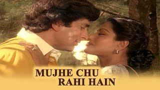 Mujhe Chu Rahi Hain Teri Garam Sansen - Full Song - Swayamvar - EROSENTERTAINMENT