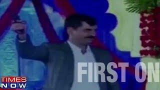 FIR Over Celebratory Firing In Gujarat - TIMESNOWONLINE