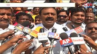 YCP Leader Bhumana Karunakar Reddy Speaks To Media Over Sri Krishnadevaraya Jayanthi l CVR NEWS - CVRNEWSOFFICIAL
