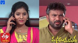 Manasu Mamata Serial Promo - 2nd December 2019 - Manasu Mamata Telugu Serial - MALLEMALATV