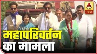 Ye Mamala Mahaparivartan Ka Hai: Shatrughan Sinha during Poonam's roadshow - ABPNEWSTV