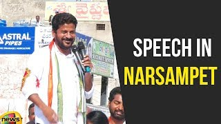 Revanth Reddy Election Campaign in Narsampet Speech | Congress Election Campaign | Mango News - MANGONEWS