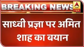 Cancel Sadhvi Pragya's nomination for her 'dharmyudh' statement: Mayawati - ABPNEWSTV