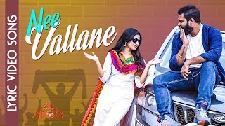 Nee Vallane Cheliya Lyric Video Song || Life Goes On Telugu Short Film 2019 - YOUTUBE