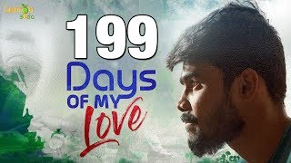 199 Days Of My Love | Latest Telugu Short Film 2019 | Emotional Love Story | Lemon Soda - YOUTUBE
